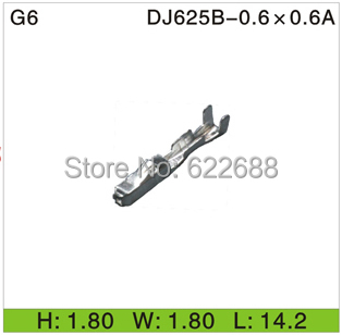 DJ625B-0.6*0.6A G6 Crimping wire Non-insulated automotive electrical female AMP TYCO connector - Online Store 622688 store