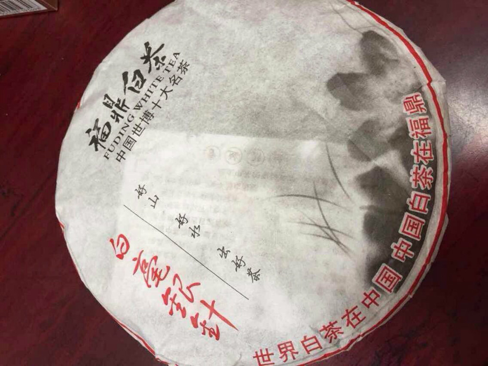 Fuding top grade 2015 Organic Premium Bai Hao Yin Zhen White Tea! Bai Hao Silver Needle White Tea! snow bud tea.(China (Mainland))