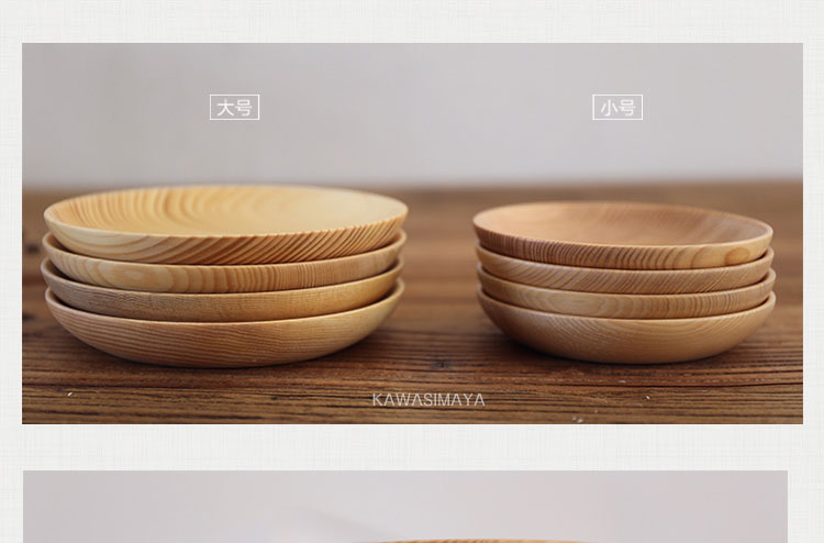 Solid wood flat plate,Simple little dish,Creative fruit wood tray(China (Mainland))