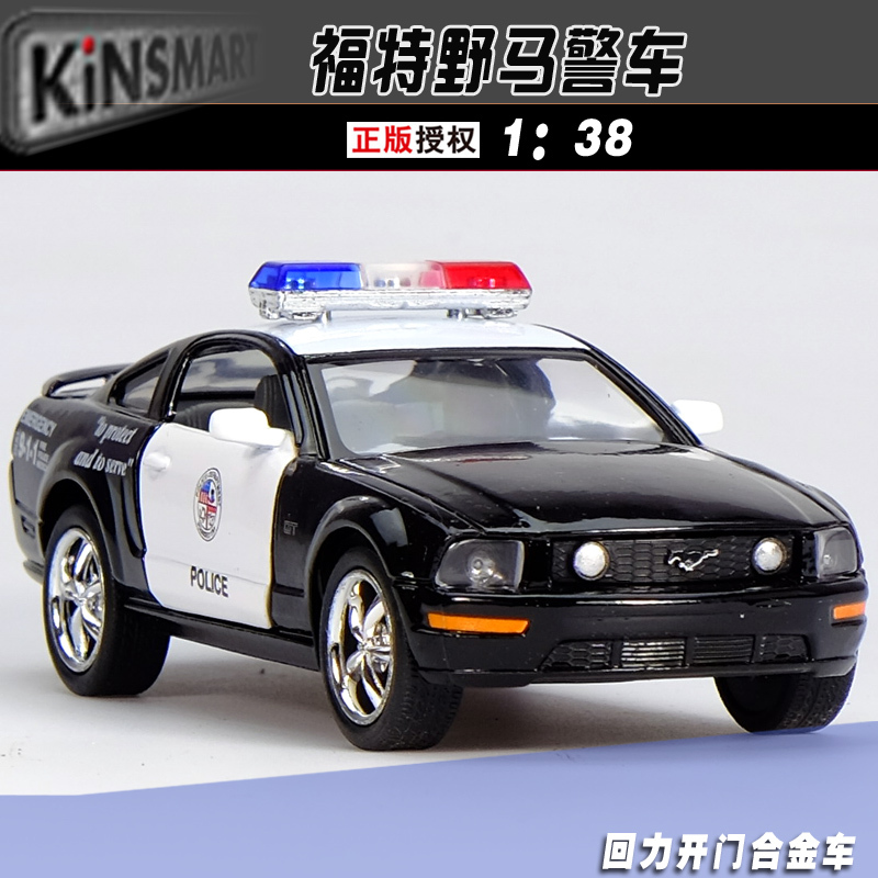 Gift for baby 1:38 1pc 12.5cm delicacy Kinsmart Ford mustang mini alloy police car model home decoration boy children toy(China (Mainland))