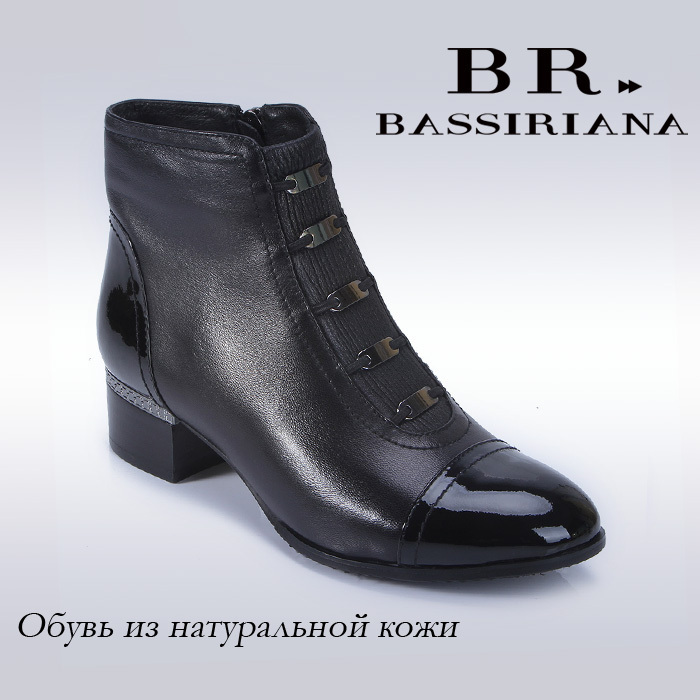 BASSIRIANA - women's round toe ankle boots autumn/spring 2015, genuine leather, russian sizes(China (Mainland))
