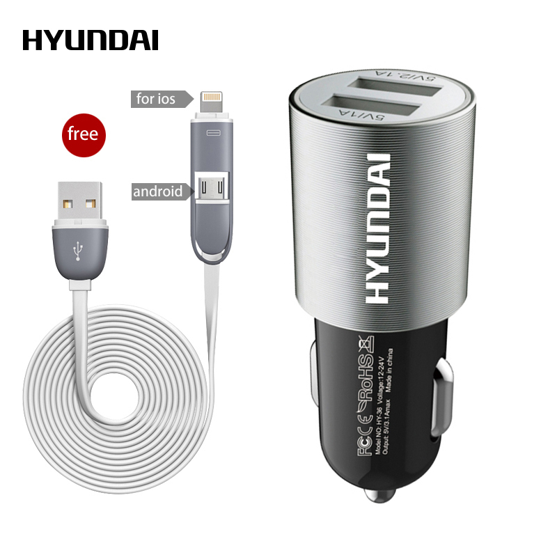HYUNDAI Car Charger 5V 3.1A Quick Car Charger Dual USB Port Cigarette Lighter Adapter For iPhone Samsung Pad GPS(China (Mainland))