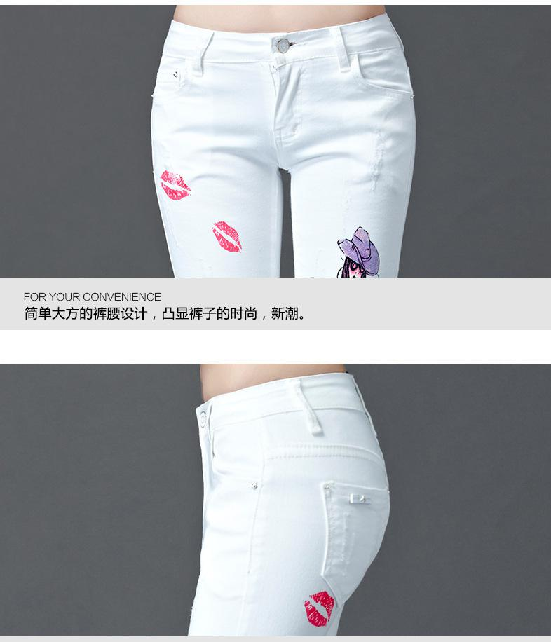 Baalmar New Fashion Jeans Woman Casual White Pencil Jean Pants Painted Pattern Jeans Skinny Long Womens Capris Female