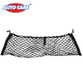 AutoCare 85 x 32cm Nylon Cargo Net Stretch Luggage Net Rear Baggage Trunk Fixed Net 2