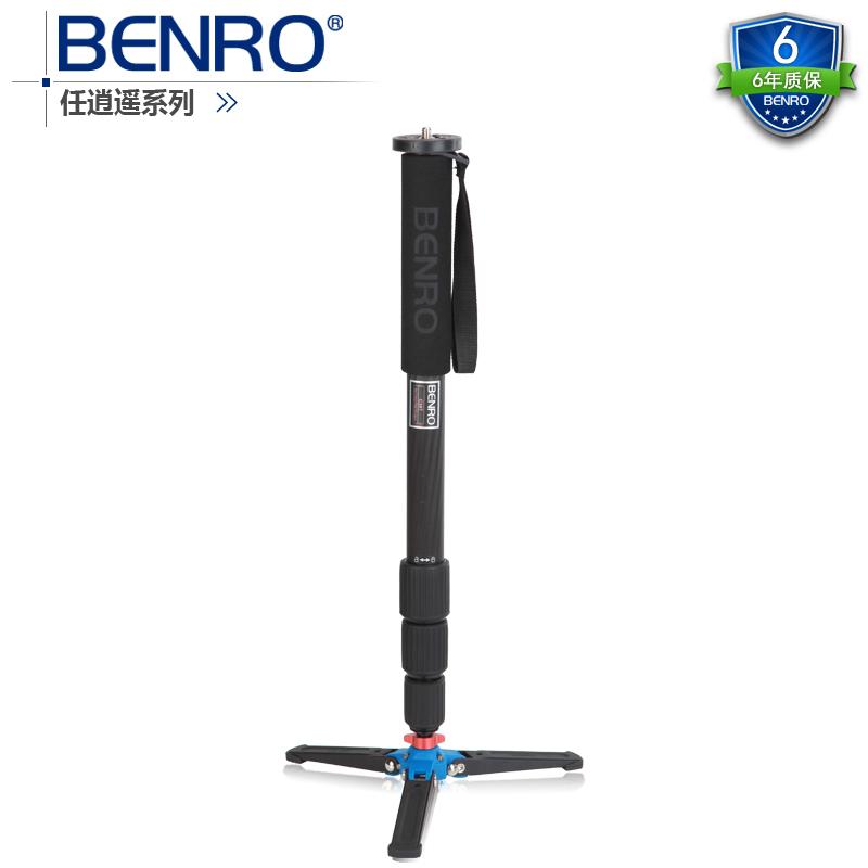 New Benro A38TD Portable Professional Aluminum Alloy Tripod / Professional Monopod For DSLR Camera Wholesale Free Shipping DHL(China (Mainland))
