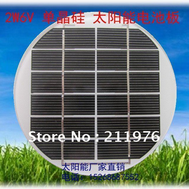 Mini solar panel PV module + 2W/6V mono cells + Glass laminated + DIY solar charge system for mobile battery charging in stock