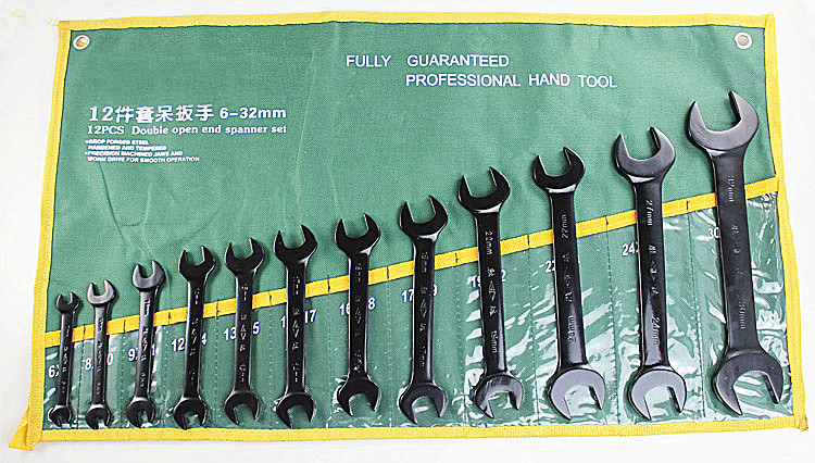 Metric Open End Wrench Set