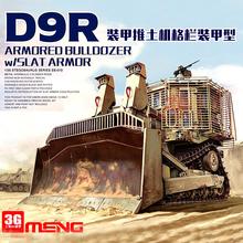 MENG SS-010 D9R Armored Bulldozer w/Slat Armor plastic model kit The Pathbreaker Of IDF (China (Mainland))
