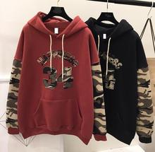 Buy 2017 autumn winter Korean BF wind camouflage sleeve stitching loose hooded plus velvet thick pullover hoodies female T862 for $23.05 in AliExpress store