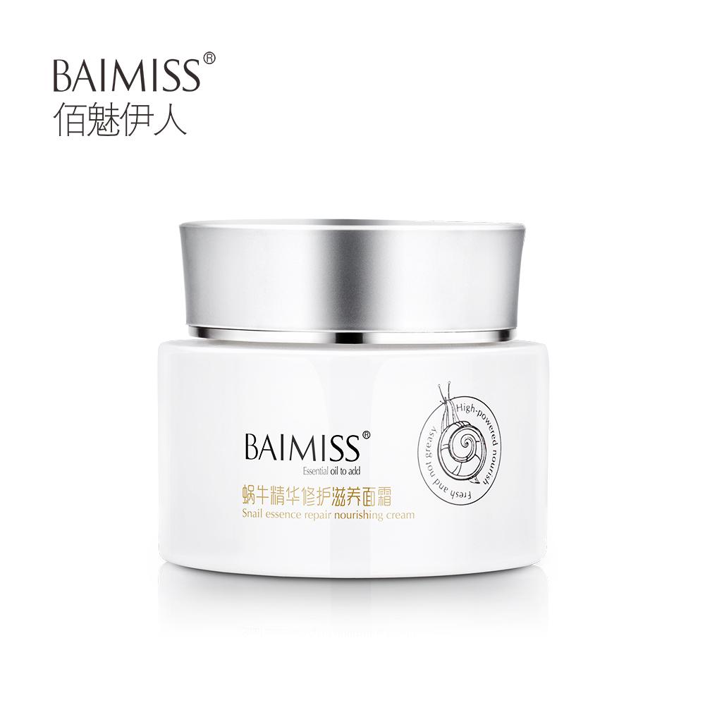 baimiss snail serum nourish face cream skin care whitening moisturizing anti aging wrinkle cream. Black Bedroom Furniture Sets. Home Design Ideas