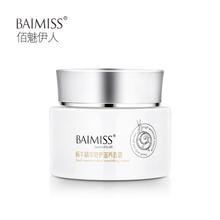 BAIMISS Snail Repair Nourishing Face Cream Skin Care Moisturizing Anti Aging Aniti Wrinkle Remove Acne Cream Facial Care(China (Mainland))