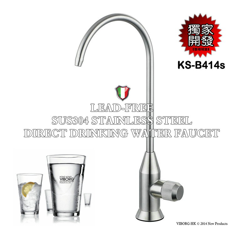 304 Stainless Steel Kitchen Drinking Filtered Water Filter Faucet Purifier Ta