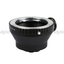 Buy Lens adapter work Minolta MD MC Lens Pentax Q Mount Adapter Ring Tripod Mount for $20.22 in AliExpress store