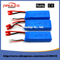 Free Shipping 3pcs Lithium Battery 7 4V 2000mAh 25C Lipo Battery For X8 X8A X8C X8C