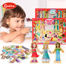 ONSHINE 63PCS/SET Dress Changing Dressing Summer Winter Seasonal Dress Up Jigsaw Puzzle BOY and Girl Switch Clothes Board