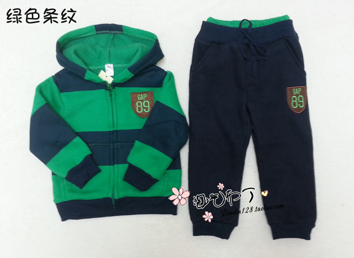 Free shipping! 2013 new cotton Fleece Hoodie sports leisure children suit Kids Boys Girls 2 set(China (Mainland))