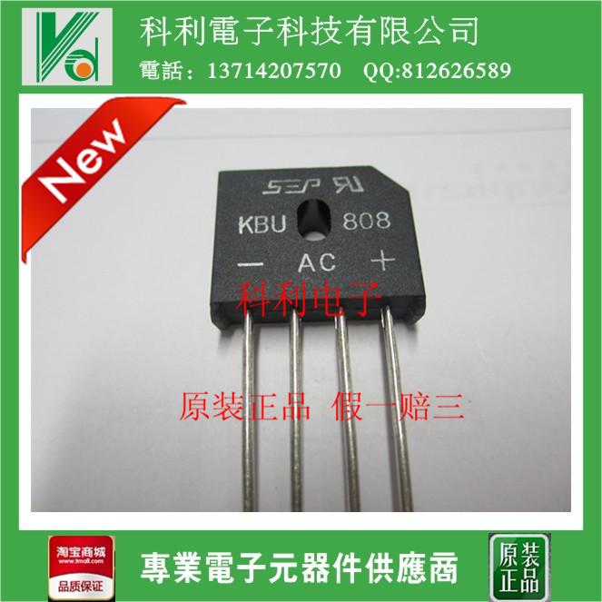 Free KBU808 DIP-4 8A 800V Bridge Rectifier 100Pcs /lot New Original