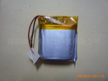 Маленький динамик аккумулятор 852528 550 мАч