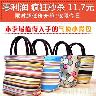 Thickening small bag nappy bag tote bag small bag oxford fabric women's handbag