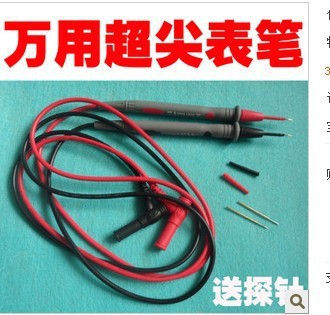Free shipping Original Youlide multimeter pen table pen upscale ultra sharp needle bar table 1000V20A send two probes(China (Mainland))