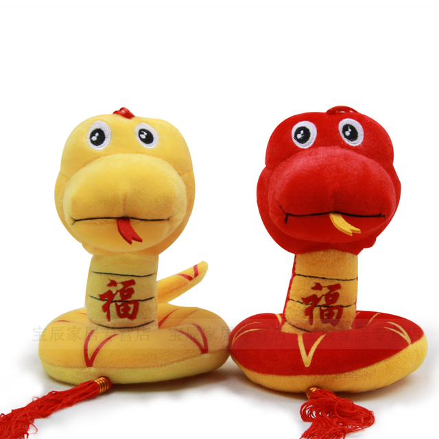 Plush toy snake zodiac doll dolls gift lovers toy