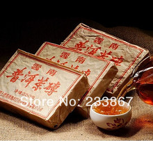 250g Made In 1988 Raw Puer Tea Pu er Tea Chinese Naturally Organic Matcha Puerh Tea