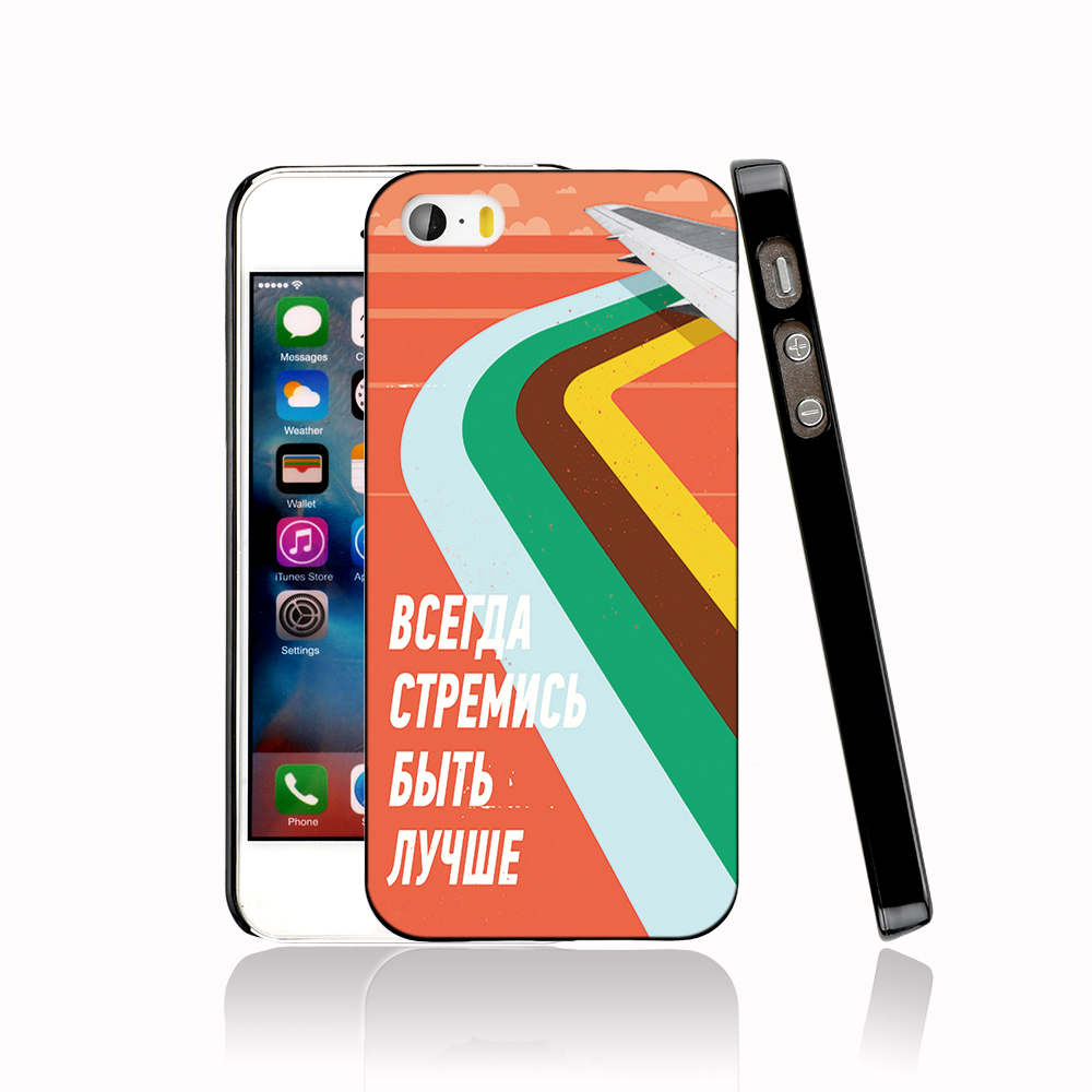 13018 strive to be the best protective Cover cell phone Case for iPhone 4 4S 5 5S 5C SE 6 6S Plus 6SPlus(China (Mainland))