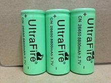 5 pcs/lot  Ultrafire 26650 Li-ion 3.7V 7200mAh Rechargeable Battery T6 strong light flashlight 3.7V li-ion  26650 Battery