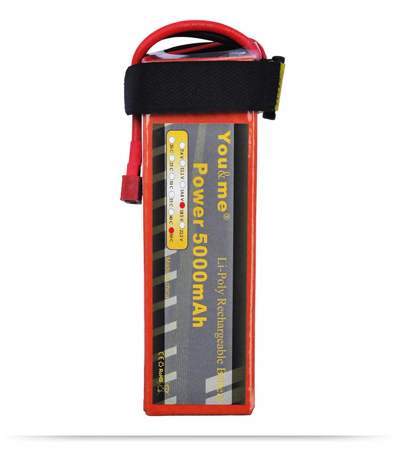 FreeShipping You&amp;me New 18.5V 5000mAh 50C Max 55C 5S 5Cells 18.5Volt RC LiPo Li-Poly Battery<br><br>Aliexpress