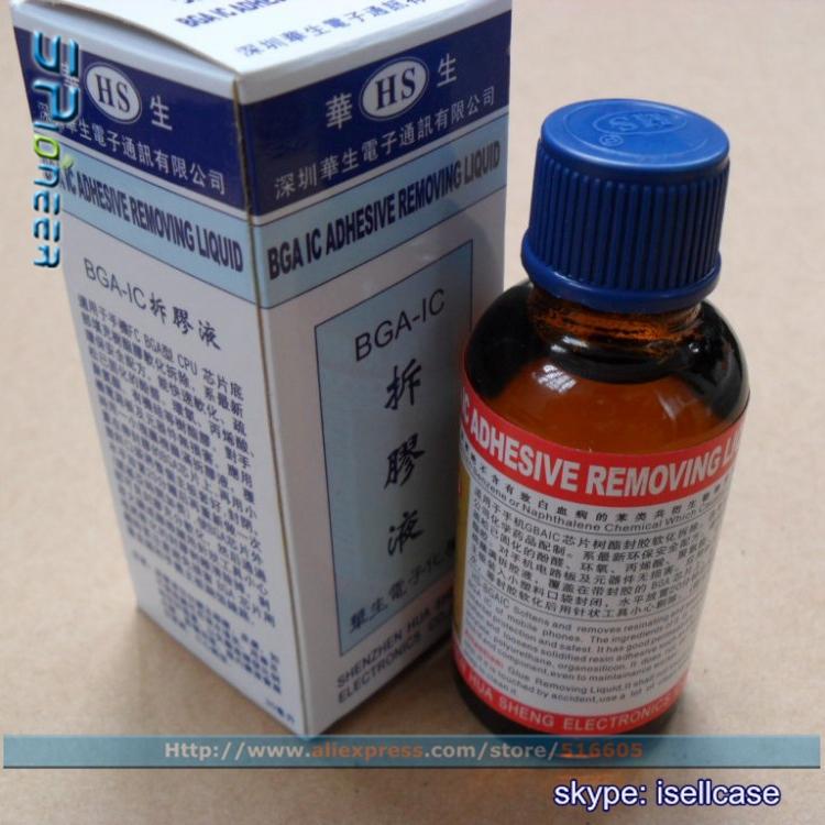 Free Shipping BGA IC Epoxy Glue Remover Cell Phone chip clean BGA IC adhesive removing liquid(China (Mainland))
