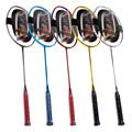 New Badminton Racket Eastic Carbon Outdoor Good Quality Amateur Junior Durable Single 3U Moderate Exercise Sport