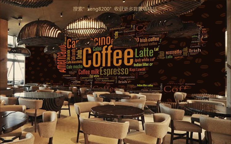 Coffee shop wallpaper joy studio design gallery best for Mural coffee shop