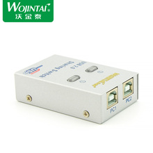 Wal- automatic printer sharing USB 2 USB20 computer sharing switch 2 into a