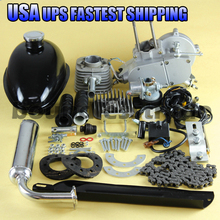OPHIR Top Quality 2-Stroke Cycle 48cc 49cc 50cc Motor Kits for Motorized Bicycle Silver Gas Engine Muffler_MR002S(China (Mainland))
