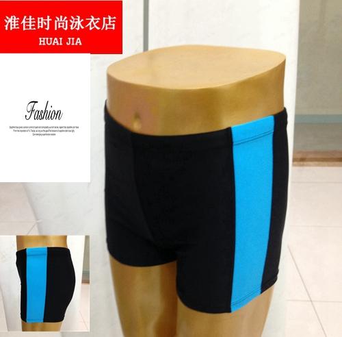 Uomini tronchi di nuoto promozione fai spesa di articoli in promozione uomini tronchi di nuoto - Uomini in costume da bagno ...