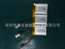 Custom 3.7V power plant air purifier capacity polymer lithium ion battery 652535 500