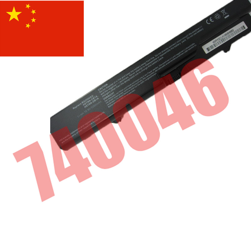 rechargeable battery for HP 420,421,425,620,625 for HP ProBook 4320s,4320t,4321s,4325s,4326s,4420s,4421s,4425s,4520s,4525s(China (Mainland))