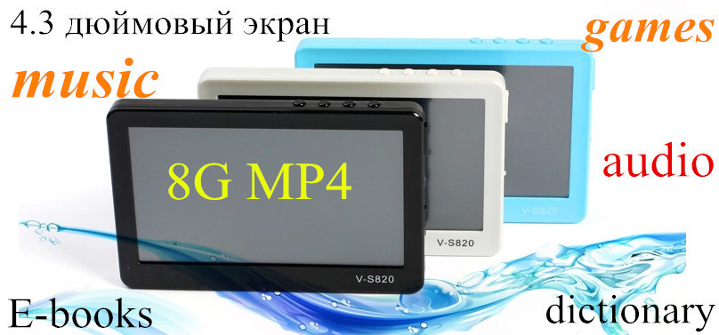 freeshipping 8 g touch screen mp4 player button quality goods<br><br>Aliexpress