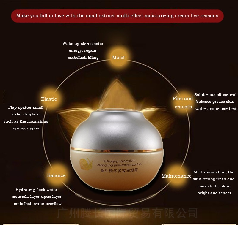 55g Preserving skin health anti wrikle  care firming essence Snail extract multi-effect moisturizing cream  55g Preserving skin health anti wrikle  care firming essence Snail extract multi-effect moisturizing cream