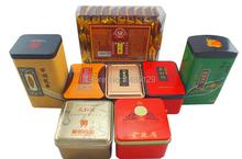 100g Famous Health Care Tea Taiwan Ginseng Oolong Tea Tin box packaging Oolong ginseng tea for