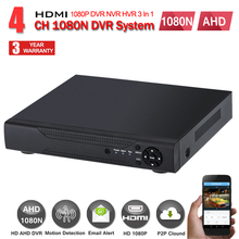 Buy New Best 1080N AHD-H 4 Channel AHD DVR Video Recorder 4 Ch 1080N AHDH DVR 1080N AHD Camera IP Camera Hybrid DVR NVR Onvif for $50.90 in AliExpress store