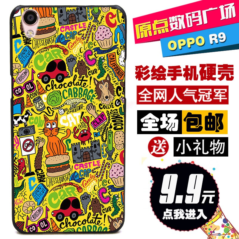 FOR OPPO R9 R9tm / R9 PLUS mobile phone protection case Painting Square set cartoon cartoon 6 s housing cover(China (Mainland))