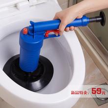 Toilet Plunger Dredge Toilet Seat Handle Plastic Mini Plastic Bathroom Accessories Toilet Auger Toilet Pump Sink Plunger(China (Mainland))