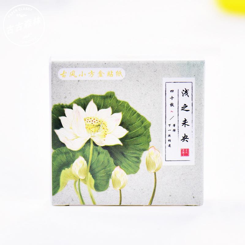 40 pcs/box DIY vintage lotus mini paper sticker set decorative for scrapbooking diary seal sticker stationery<br><br>Aliexpress