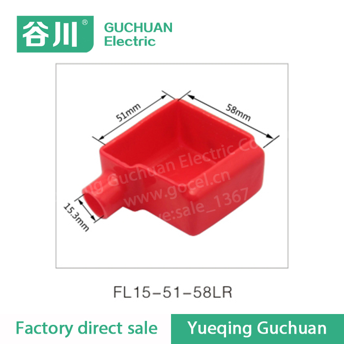 Hot sale FL15-51-58LR Battery terminal sheath Insulation battery card blocked shots Cable insulation protection cover(China (Mainland))