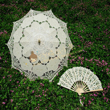 Buy 7 colors Embroidery ivory Lace Parasols wedding Battenburg Lace Parasol Fan Sun Umbrella Set Bride Adult size Vintage cancan for $31.98 in AliExpress store