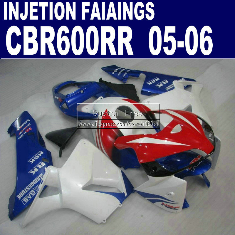 7gifts+Cowl Injection set for Honda white blue red 2005 2006 CBR600RR fairing CBR 600RR CBR 600 RR 05 06 fairings parts(China (Mainland))