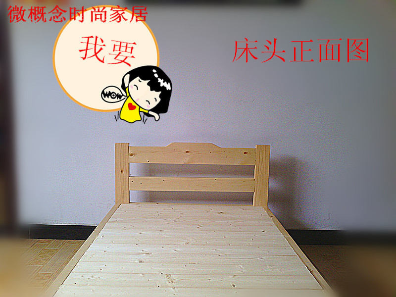Special children's furniture pine wood crib beds cots custom(China (Mainland))
