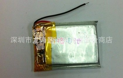 3.7V lithium polymer battery 032535 302535 MP3 Bluetooth voice recorder DIY gift 210MAH<br><br>Aliexpress