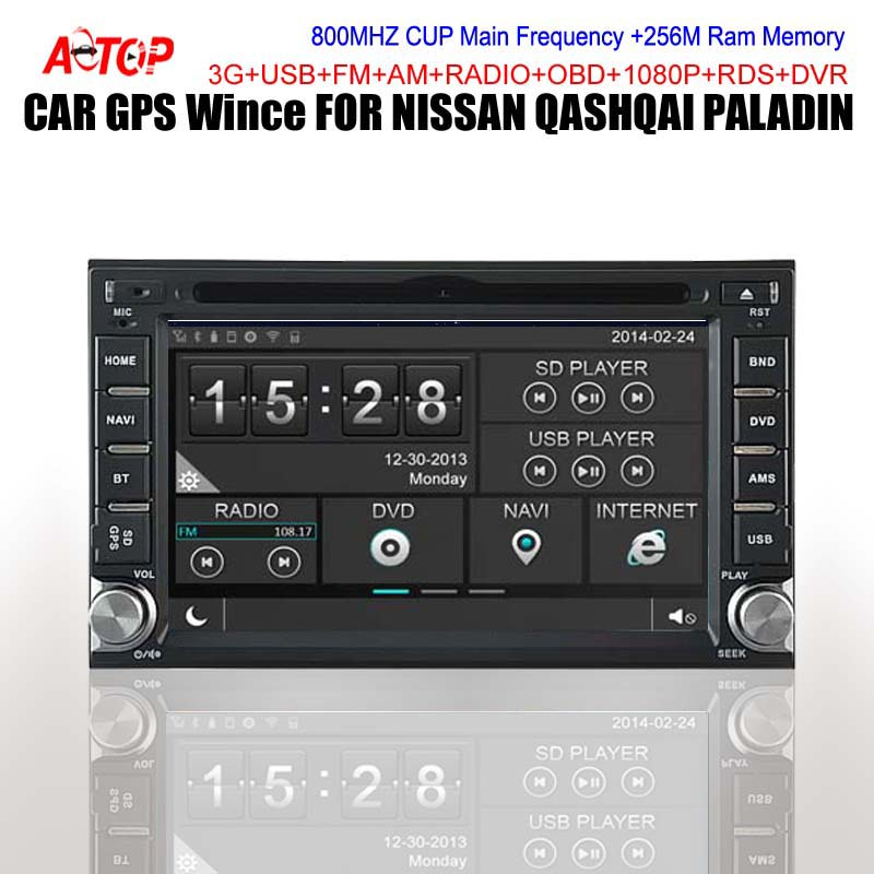 gps nissan mise a jour qashqai nissan forum marques. Black Bedroom Furniture Sets. Home Design Ideas